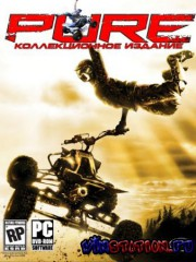 Pure: Collection edition (PC/RePack)