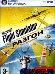Microsoft Flight Simulator X (PC/Deluxe Edition)
