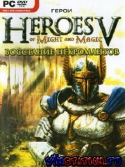 Heroes Of Might & Magic V - ��������� ����������� (PC/ADDON)