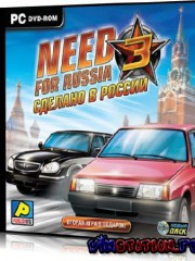 Need For Russia 3. ������� � ������ (PC/RUS)