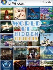 ������� ��� World of hidden objects (PC)