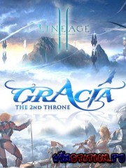 Lineage II The 2nd Throne Gracia Plus (PC/RUS)