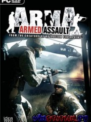 Operation flashpoint 2:armed assault (PC/RUS)