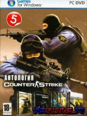 Counter Strike - ��������� (PC/Nosteam/RUS/2010)