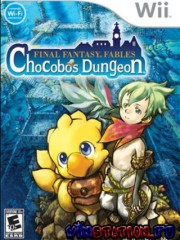 Final Fantasy Fables: Chocobo\