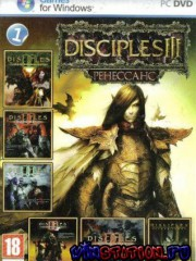 Disciples: ������ ��������� (7in1) (PC/RUS)
