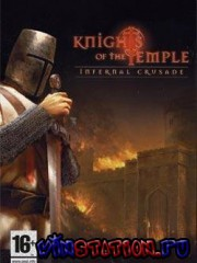 Knights of the Temple: Infernal Crusade (PC/RUS)