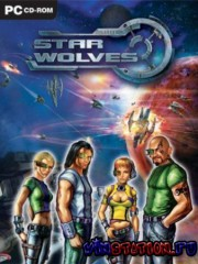 Star Wolves (PC/RUS/RePack)