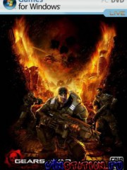 Gears of War [v.1.3] (2007/RUS/ENG/Lossless RePack)