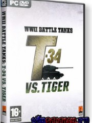 WWII Battle Tanks.T-34 vs Tiger (PC/RUS/RePack)