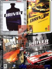 Driver Anthology (PC/RUS/RePack)