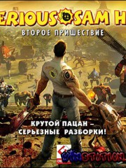 Serious Sam 2 HD: ������ ���������� (PC/RUS)