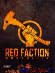 Red Faction: Guerrilla [+DLC] (2009/RUS/RePack by VeIart)