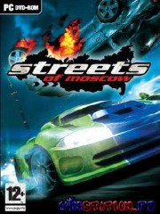 Streets of Moscows (PC/RUS/RePack)