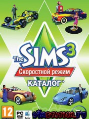 The Sims 3 Fast Lane Stuf / ���������� ����� (PC/RUS)