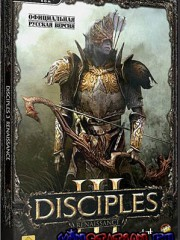 Disciples III - ��������� V 1.06.3 (PC/Repack Catalyst/L)