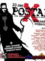 Postal 10th Anniversary Collector�s Edition (PC/RUS)
