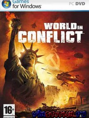 ������� �������� / World in Conflict (PC/FULL/RUS)