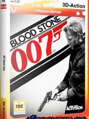 James Bond: Blood Stone - Full Game (PC/2010/RU �������)