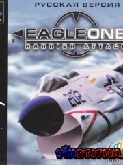 Eagle One: Harrier Attack (PSX/RUS)