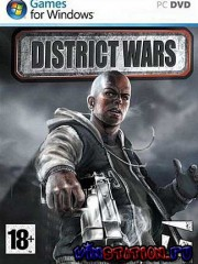 District Wars / �������� ����� (PC/��������� �� �������)