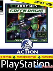 Army Men: Green Rogue (PSX/RUS)