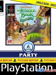 Disney\'s The Jungle Book: Groove Party