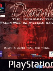 Dracula: The Resurrection (PSX/RUS)
