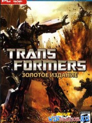 Transformers. Trylogy (2007-2010/RUS/RePack)