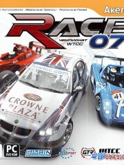 Race 07 + 5 Addon Pack v1.2.1.9
