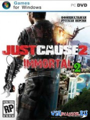 Just Cause 2 - Immortal 2
