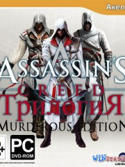 Assassin\'s Creed Murderous Edition *UPD*