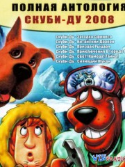 ��������� - �����-��! / Scooby-Doo! The Game. Anthology