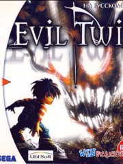 Evil Twin: Cyprien\'s Chronicles