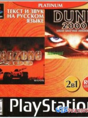 Warzone 2100 + Dune 2000 (2 in 1)