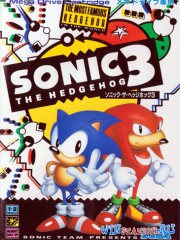 Sonic the Hedgehog 3, 2 � 1
