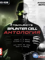 Tom Clancy\'s Splinter Cell - ���������