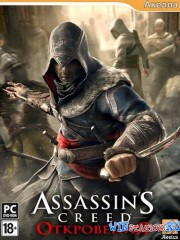 Assassin\'s Creed: ����������