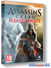 Assassin\'s Creed: Revelations