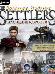 The Settlers: �������� �������. ������� �������