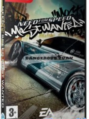 Need For Speed: Most Wanted - Dangerous Turn