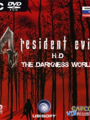 Resident Evil 4 HD: The Darkness World / ������� ��� 4