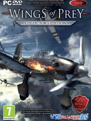 Wings of Prey: Collector\'s Edition