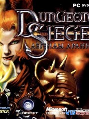Dungeon Siege: Legends of Aranna / Dungeon Siege: ������� ������