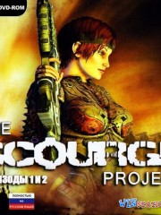 The Scourge Project. ������ ���: ������� 1 � 2