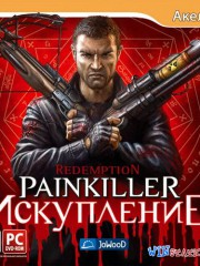 Painkiller: ���������� / Painkiller: Redemption