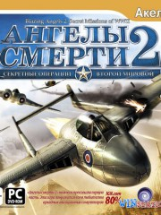 Blazing Angels 2: Secret Missions of WWII / ��������� �������� ������ ����� ...