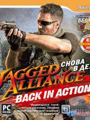 Jagged Alliance: Back in Action - ����� � ����