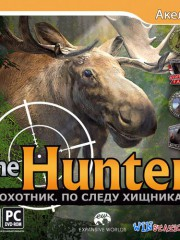 The Hunter. �������. �� ����� �������