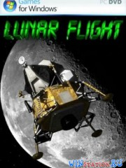 Lunar Flight / ������ �����